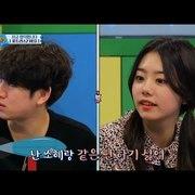 IOI 김소혜와 같은팀을 거부하는 오빠들(feat. 포트리스2)