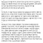 아이유 밤편지 뮤비 감독 코멘트....