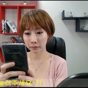 글래머 곽현아 최신근황