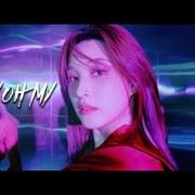 김율희 꽉 레깅스에 엄마 춤