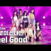 [K-Fancam] 프로미스나인 'Feel Good (SECRET CODE)'