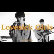 가호 커버 블랙핑크 Lovesick Girls