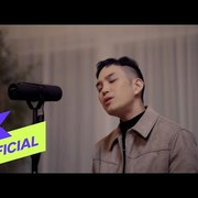 범키 - 하늘로 쓰는 편지 (Feat. NONE)