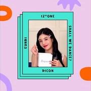 아이즈원 디아이콘 [DICON] 우리즈원 릴레이 칭찬 타임