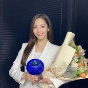 박민영 - 인스타 (국세청 홍보대사 / 2p)