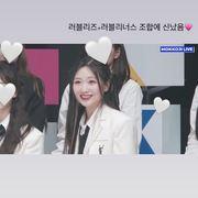 류수정 (러블리즈) 인스타 + 스토리 (지수 베이비소울 김지연) + 배텐 예정