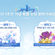원신_ 산고노미야 코코미 신규 출시 & 대박 이벤트 소식