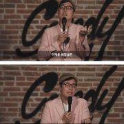 포경수술에 과한 농담을 짜온 한국 스탠딩코미디언. jpg