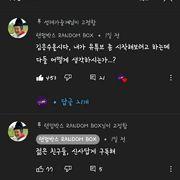 유튜브 시작한 60대 배우